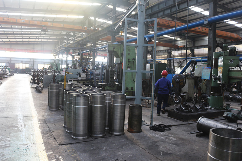 Xiangyu Machinery